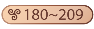 ico_strength180~209.png