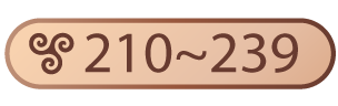 ico_strength210~239.png