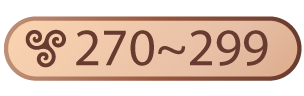ico_strength270~299.png