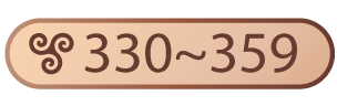 ico_strength330~359.png