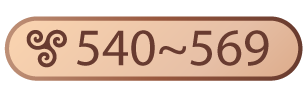 ico_strength540~569.png
