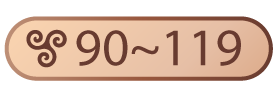 ico_strength90~119.png